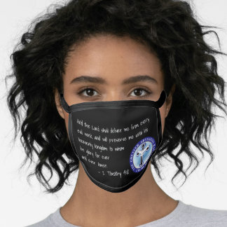 2 Timothy 4:18 Face Mask