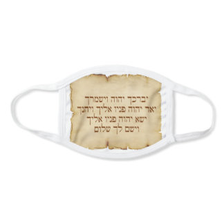 Aaronic Blessing Hebrew Parchment Look Face Mask
