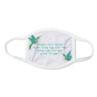 Aaronic Blessing Hummingbird Hebrew Face Mask