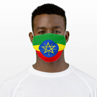 African Flag Of  Ethiopia Adult Cloth Face Mask