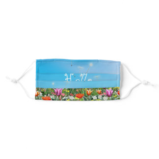 Beautiful Spring Colorful Flowers Garden Adult Cloth Face Mask