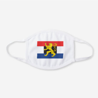 Benelux White Cotton Face Mask