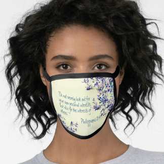 Caring for others (Phil 2:4) Face Mask