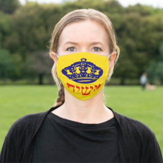 Chabad-Lubavitch Flag Mashiach Adult Cloth Face Mask