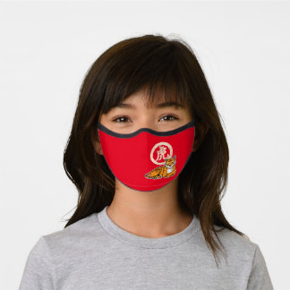Chinese lunar New Year Tiger zodiac lucky Premium Face Mask
