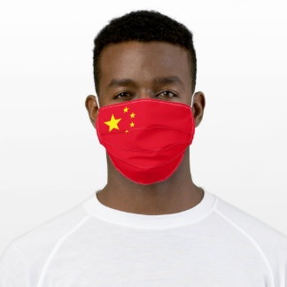 Face mask China Flag