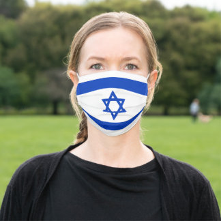 Flag of Israel Adult Cloth Face Mask