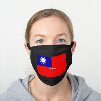 Flag of Taiwan Black Cotton Face Mask
