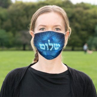 Glowing Blue Shalom On Etched Star of David Adult Cloth Face Mask