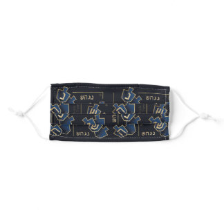 Hanukkah Chanukah A Great Miracle Adult Cloth Face Mask