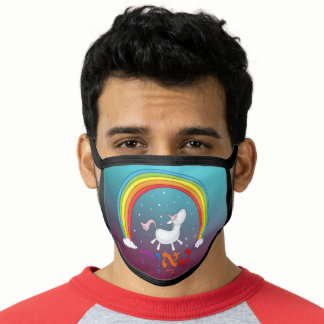 Hebrew Ga'avah = PRIDE Unicorn & Rainbow Face Mask