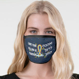 "Hebrew ""Love Your Fellow"" Bible Quote w. Rainbow Face Mask"