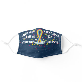"Hebrew ""Love Your Fellow"" Quote w Rainbow Pride Adult Cloth Face Mask"