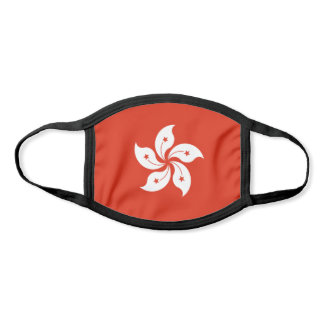 Hong Kong Flag Face Mask