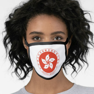 Hong Konger Coat of arms Face Mask