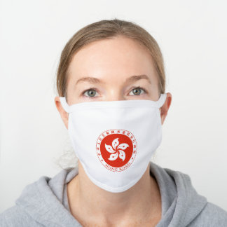 Hong Konger Coat of arms White Cotton Face Mask