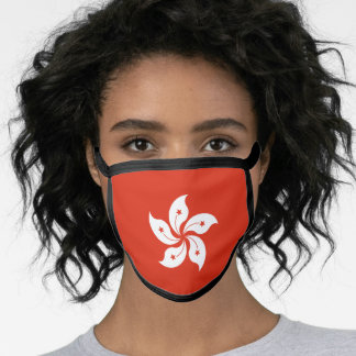 Hong Konger Flag Face Mask