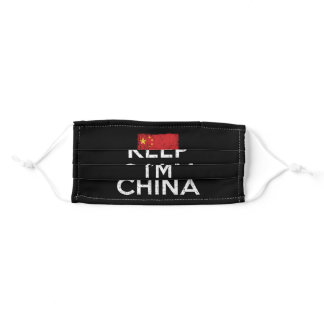 Im From China Adult Cloth Face Mask