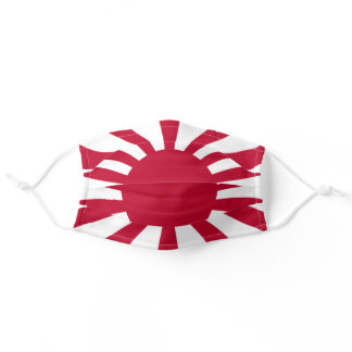 Imperial War Flag of Japan Adult Cloth Face Mask