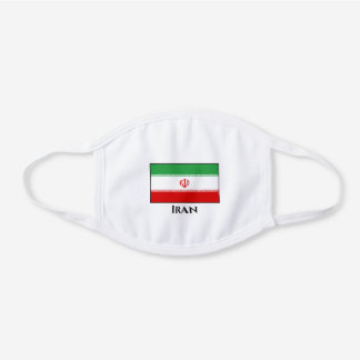 Iran (Iranian) Flag  White Cotton Face Mask