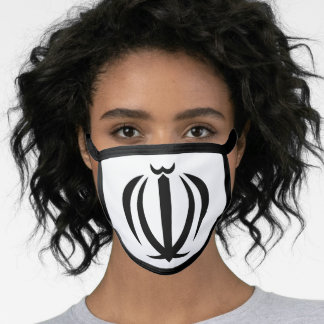 Iranian (Persian) coat of arms Face Mask