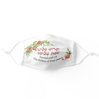 Jewish Prayer for Peace - Perfect for Sukkot Adult Cloth Face Mask