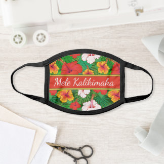Mele Kalikimaka Colorful Hawaiian Floral Holiday Face Mask