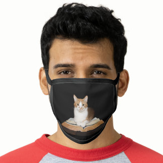 Reading kitty cat face mask