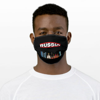Russia Beautiful Moscow City Skyline Retro Adult Cloth Face Mask