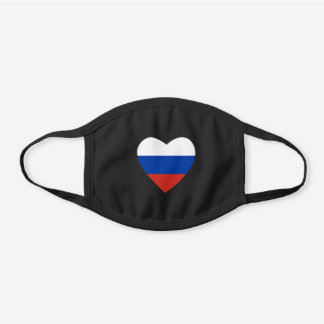 Russian Heart Flag cotton face mask