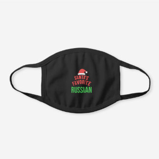 Santas Favorite Russian Russia Xmas Funny Ch Black Cotton Face Mask