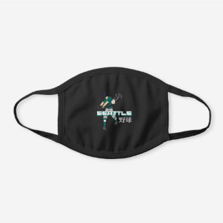 Seattle Baseball Player Anime Black Cotton Face Mask