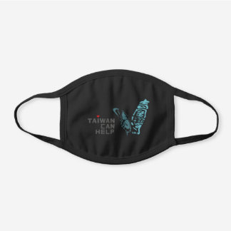 Taiwan Butterfly (Cotton Face Mask) Black Cotton Face Mask