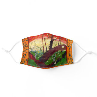 Van Gogh Flowering Plum Tree after Hiroshige Adult Cloth Face Mask