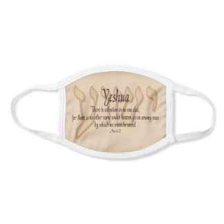 Yeshua Acts 4:12 Face Mask
